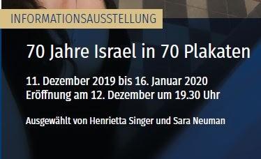 Ausstellung: 70 Jahre Israel in 70 Plakaten